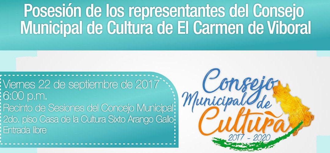 Posesión del Consejo Municipal de Cultura 2017 – 2020