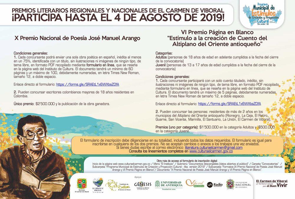El 4 de agosto cierran los premios literarios de El Carmen de Viboral