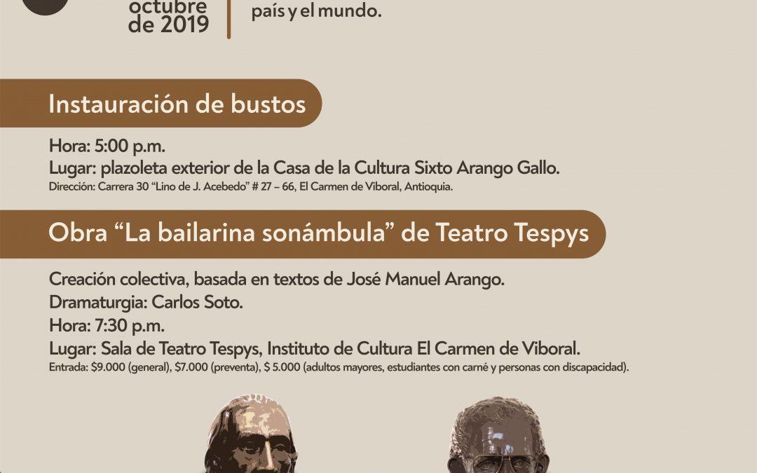 Acto de instauración de bustos de Lino de Jesús Acebedo Zuluaga y José Manuel Arango Pérez