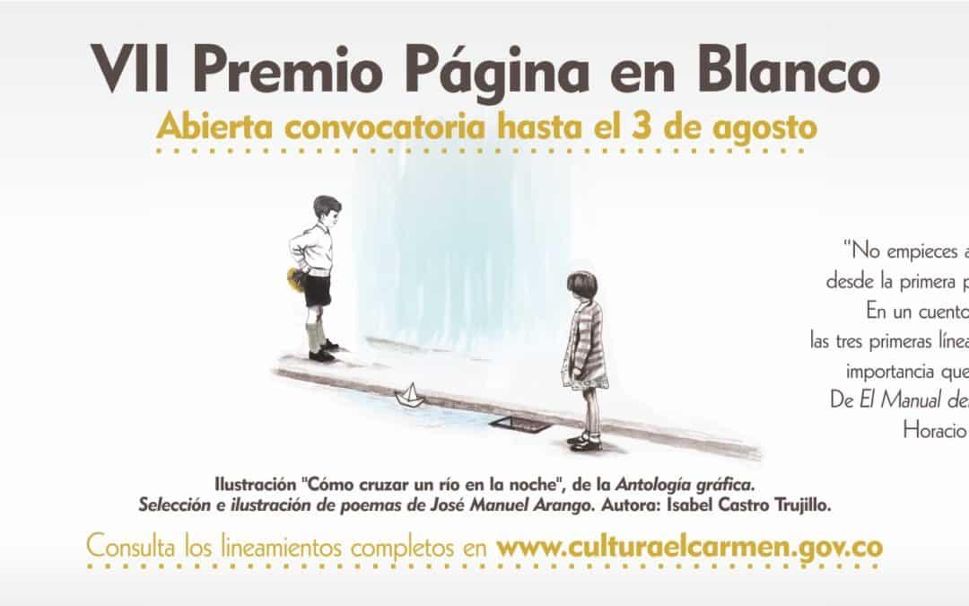 Participa en el VII Premio Página en Blanco