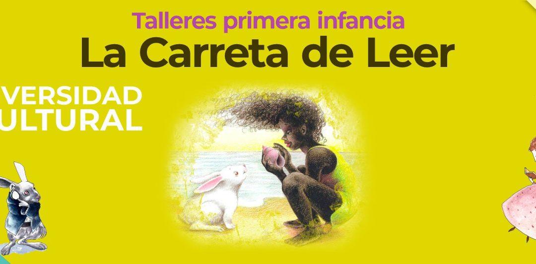 TALLERES PRIMERA INFANCIA LA CARRETA DE LEER