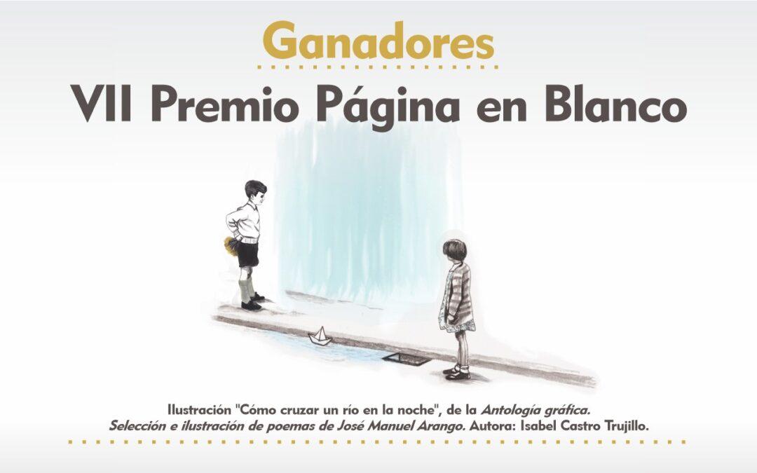 Resultados VII Premio Página en Blanco