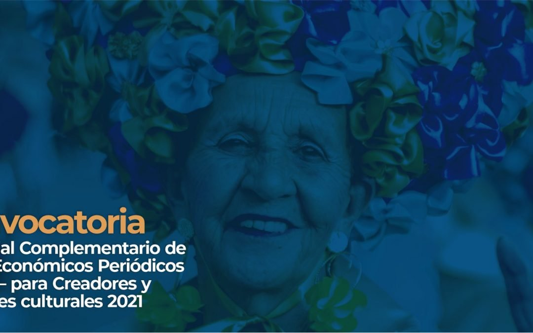Convocatoria de Servicio Social Complementario de Beneficios Económicos Periódicos  – BEPS – 2021